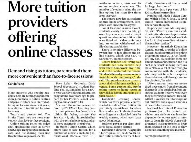 Online tutoring feature